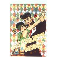 Doujinshi - Jojo Part 4: Diamond Is Unbreakable / Jyosuke x Rohan (STARLESS NIGHT) / もょもょ