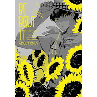 [Boys Love (Yaoi) : R18] Doujinshi - Hoozuki no Reitetsu / Hakutaku x Hoozuki (BE'BOUT IT) / 九九