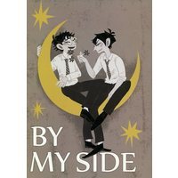 Doujinshi - Harry Potter Series / James Potter & Sirius Black (BY MY SIDE) / APAM