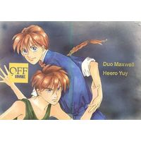 Doujinshi - Mobile Suit Gundam Wing / Duo Maxwell x Heero Yuy (OFF TIME) / 新田開発