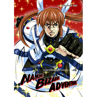 Doujinshi - Magical Girl Lyrical Nanoha / Dearche & Kyrie Florian & Nanoha (NANOHA'S BIZARRE ADVENTURE ★あァァんまりだアァア!・・・の巻) / START ROOMS