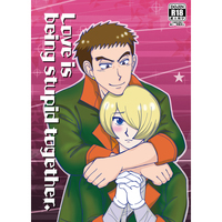 [Boys Love (Yaoi) : R18] Doujinshi - IRON-BLOODED ORPHANS / Norba Shino x Yamagi Gilmerton (Love is being stupid together.) / はじまるねこ。