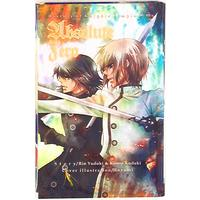 Doujinshi - Mobile Suit Gundam SEED (Absolute Zero *再録) / Knights Templars