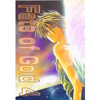 Doujinshi - Mobile Suit Gundam Wing (Fate of Gold 4) / Kozouya