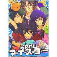 Doujinshi - Mobile Suit Gundam 00 / All Characters (Gundam series) (おねがいマ☆イ☆ス☆ター) / kashi