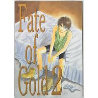 Doujinshi - Mobile Suit Gundam Wing (Fate of Gold 2) / Kozouya
