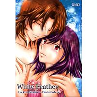 [NL:R18] Doujinshi - Novel - Mobile Suit Gundam 00 / Lockon Stratos x Tieria Erde (White Feather) / RUCHIMUNIA
