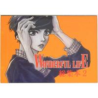 Doujinshi - Mobile Suit Gundam Wing (WONDERFUL LIFE! 2 *再録) / ハンバーグマニア/破壊ダー