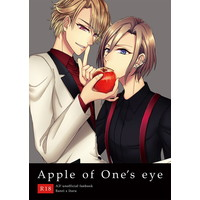 [Boys Love (Yaoi) : R18] Doujinshi - A3! / Settsu Banri x Chigasaki Itaru (Apple of One's eye) / aty.