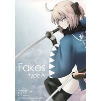 Doujinshi - Illustration book - Fate Series (Fakes typeA) / Fakers