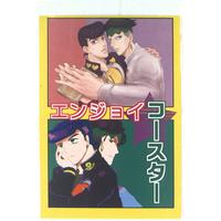 Doujinshi - Anthology - Jojo Part 4: Diamond Is Unbreakable / Rohan x Jyosuke (エンジョイコースター *合同誌) / おんぶとキス