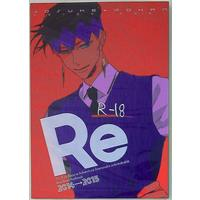 [Boys Love (Yaoi) : R18] Doujinshi - Jojo Part 4: Diamond Is Unbreakable / Jyosuke x Rohan (Re 2014→2015 *再録) / ヒヨコにしてやんよ!
