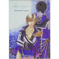 [Boys Love (Yaoi) : R18] Doujinshi - Novel - Anthology - Dynasty Warriors / Guo Jia x Xu Shu (peche mignon *合同誌) / たまのじ