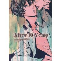 Doujinshi - After 10 Years / acute girls