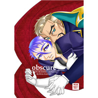 [Boys Love (Yaoi) : R18] Doujinshi - IRON-BLOODED ORPHANS / McGillis Fareed & Gaelio Bauduin (obscure) / HELLWOLF00