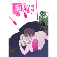 [Boys Love (Yaoi) : R18] Doujinshi - Novel - Final Fantasy XV / Ardyn Izunia (5DAYS) / 理論