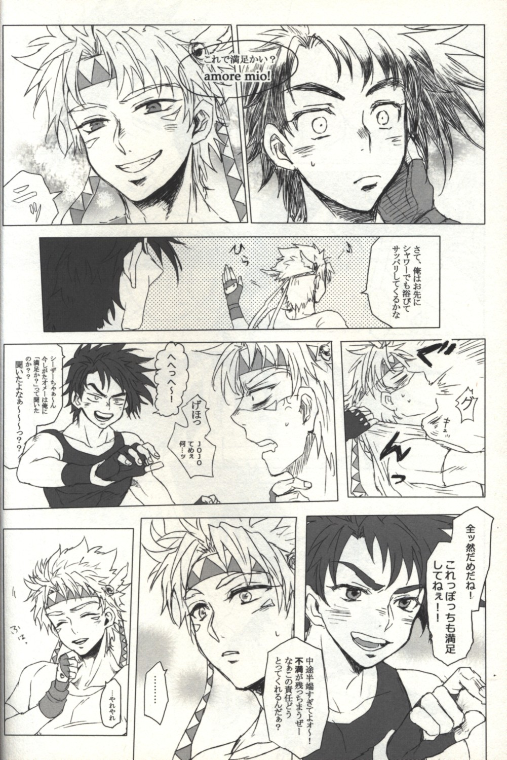 Doujinshi - Jojo Part 2: Battle Tendency / Caesar x Joseph (ぷちJOJO stream) / テテ
