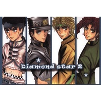Doujinshi - All Series (Jojo) / Kakyouin & Jyoutarou (Diamond star 2) / 第5ふれんず