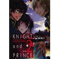 [Boys Love (Yaoi) : R18] Doujinshi - Code Geass (KNIGHT and PRINCE 2) / trabajo