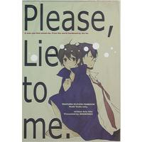 Doujinshi - Inazuma Eleven / Endou Mamoru (Please,Lie to me.) / DRAWORDS