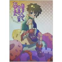 Doujinshi - Inazuma Eleven Series / All Characters (Inazuma Eleven) (あまくてまぁるいあした) / 88scones