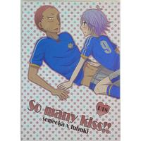 [Boys Love (Yaoi) : R18] Doujinshi - Inazuma Eleven GO / Someoka x Fubuki (So many kiss!!) / ぴよ小屋