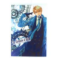 Doujinshi - Hetalia (The Chronicles of Suits I 1) / Shisinden
