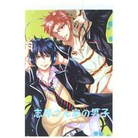Doujinshi - Blue Exorcist / Renzo x Rin (志摩さん家の男子) / クマザワ連合