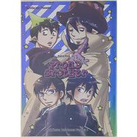 Doujinshi - Blue Exorcist / Mephisto x Amaimon (Proud Brother) / GiftKuchen