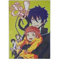 Doujinshi - Anthology - Blue Exorcist / Renzo x Rin (ぎゅっぎゅ! *合同誌) / AK-five