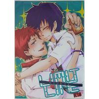 [Boys Love (Yaoi) : R18] Doujinshi - Blue Exorcist / Renzo x Rin (LIMIT LINE) / AK-five