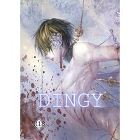 [Boys Love (Yaoi) : R18] Doujinshi - Illustration book - DINGY / 寥寥