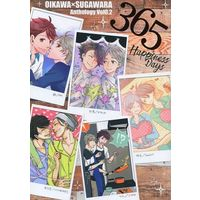 Doujinshi - Novel - Anthology - Haikyuu!! / Oikawa x Sugawara (365 Happiness Days) / 及菅アンソロ企画2016(長月九日-September9-)