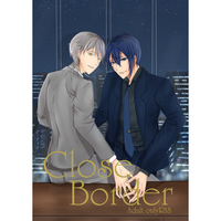 [Boys Love (Yaoi) : R18] Doujinshi - Novel - Touken Ranbu / Mikazuki Munechika  x Tsurumaru Kuninaga (Close Border) / 花見月