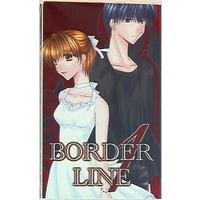 Doujinshi - Ghost Hunt (BORDER LINE 2冊セット) / Seraphita