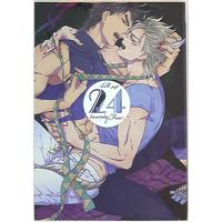 [Boys Love (Yaoi) : R18] Doujinshi - Manga&Novel - Anthology - Jojo Part 2: Battle Tendency / Joseph x Caesar (24 twenty-four *ジョセフ×シーザーアンソロジー) / Anthology