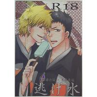 [Boys Love (Yaoi) : R18] Doujinshi - Novel - Blue Exorcist / Kinzo x Juzo (逃げ水) / オトコマエセクシィ