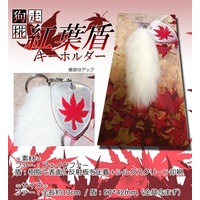 Key Chain - Touhou Project / Inubashiri Momiji