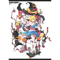 Doujinshi - Illustration book - Touhou Project / Alice & Marisa (BLACK ALBUM 6) / NEKO WORLDi