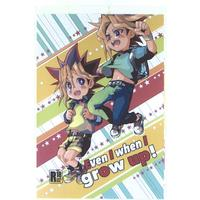 [Boys Love (Yaoi) : R18] Doujinshi - Yu-Gi-Oh! / Yami Yugi x Muto Yugi (Even I when I grow up!) / Ham string
