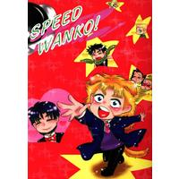 Doujinshi - Jojo Part 1: Phantom Blood / Jonathan Joester x Speedwagon (SPEED WANKO!)