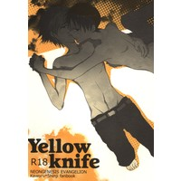 [Boys Love (Yaoi) : R18] Doujinshi - Evangelion / Kaworu x Shinji (Yellow knife) / WhiP!