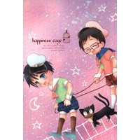 Doujinshi - Blue Exorcist / Rin x Yukio (Happiness Cage) / OPERA