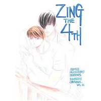 Doujinshi - ZING THE 4TH / ZOMBIE PRODUCTIONS
