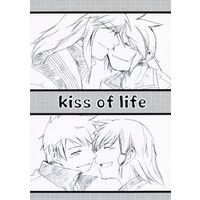 Doujinshi - Tales of the Abyss / Guy Cecil x Peony & Jade x Luke (kiss of life) / 駄菓子屋本舗