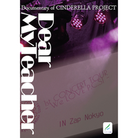 Doujinshi - Novel - IM@S: Cinderella Girls / Producer & Kyouko Igarashi & Uzuki & Kohinata (Dear My Teacher) / マドカミ町奇譚