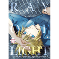 [Boys Love (Yaoi) : R18] Doujinshi - Final Fantasy VII / Sephiroth x Cloud Strife (RAY OF LIGHT) / ERY'S & Plough