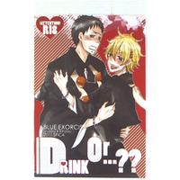 [Boys Love (Yaoi) : R18] Doujinshi - Blue Exorcist / Juzo x Kinzo (DRINK or…??) / スピカ