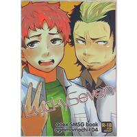 [Boys Love (Yaoi) : R18] Doujinshi - Anthology - Blue Exorcist / Renzo x Suguro (Lucky Seven) / Ageimomochi