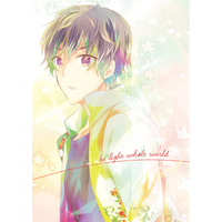 Doujinshi - IDOLiSH7 / Yuki x Momo (be light whole world) / Miel